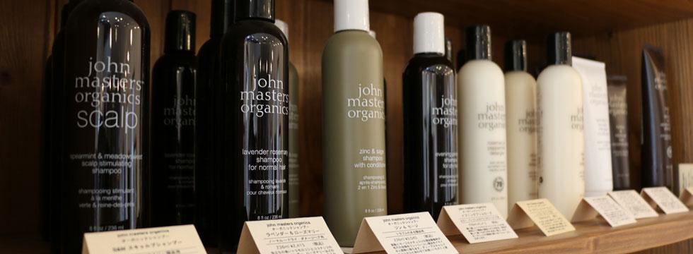 ジョンマスターオーガニック|富士市の美容室とエステサロンのサロンドブー