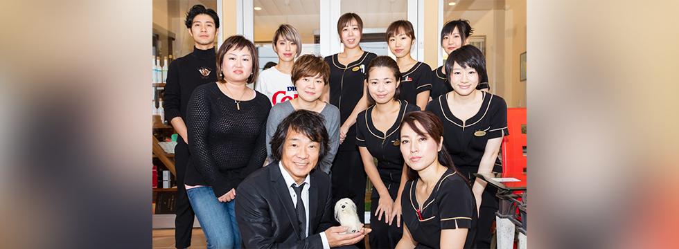 スタッフ集合写真|富士市の美容室とエステサロンのサロンドブー