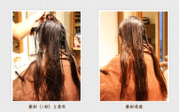 report-fit-relaxed-hair-02